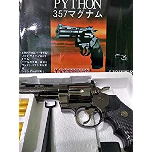 MOCOMO Steel 357 Python Windproof...