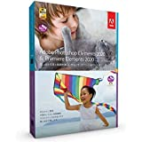 Adobe Photoshop Elements & Premiere Elements 2020(最新)|通常版|パッケージ版|Windows/Mac対応