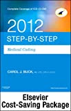 img - for Step-by-Step Medical Coding 2012 Edition - Text, 2012 ICD-9-CM for Hospitals, Volumes 1, 2 & 3 Standard Edition, 2012 HCPCS Level II Standard Edition and CPT 2012 Standard Edition Package, 1e book / textbook / text book