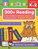 300+ Reading Sight Words Sentence Book for Kindergarten English Hebrew Flashcards for Kids: I Can Read several short sentences building games plus ... reading good first teaching for all children.