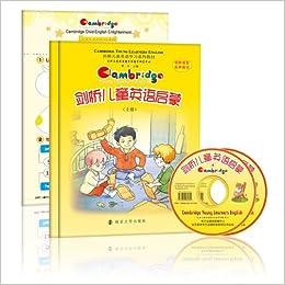 Book Cambridge Kids English Enlightenment - (all 2)