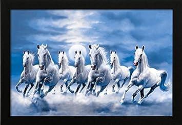 Wallpaper Seven White Horses