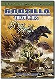Godzilla: Tokyo S.O.S. [Import]