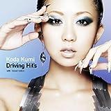 Amazon | Koda Kumi Driving Hit...