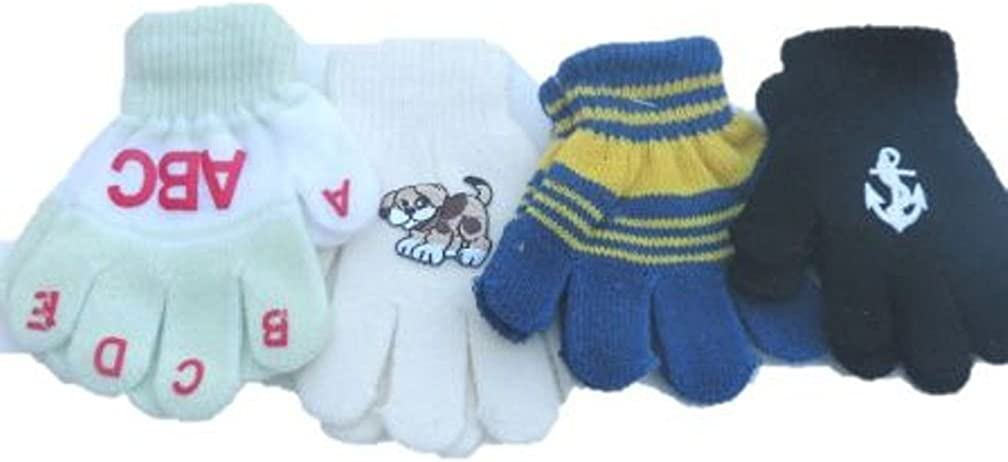 Set of Four Pairs One Size Magic Stretch Gita Gloves for Infants Ages 1-3 Years