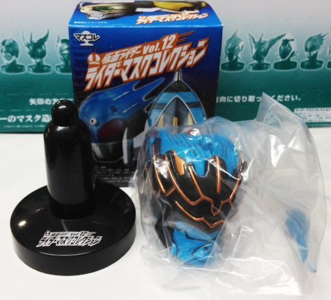 Masked Rider Mask Collection Vol.12 Nazca dopant (secret) (japan import)