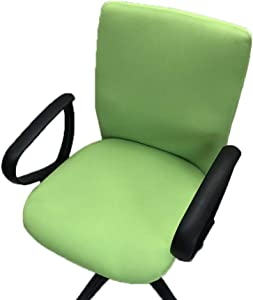 Baiancy Office Computer Chair Cover Task Chair Cover One-Piece Elastic Stretchable Removable Computer Chair Slipcover