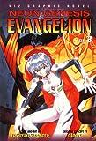 Neon Genesis Evangelion, Volume 3
