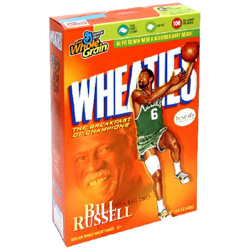 wheaties-cereal-156-oz-boxes-pack-of-5