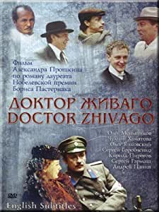 Doctor Zhivago (Engl. subt) (DVD NTSC)