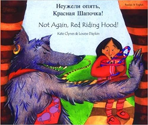 Book Not Again Red Riding Hood Russian (English and Russian Edition)