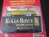 Rolls Royce Silver Cloud (Gold) Matchbox World Class Red Card Series #2 (1989)