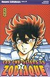 Les Chevaliers du Zodiaque : St Seiya, tome 7