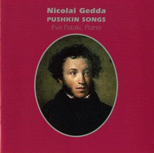 6 Melodies, Op. 60: No. 1. Zastol'naya Pesnya (The Grace ()