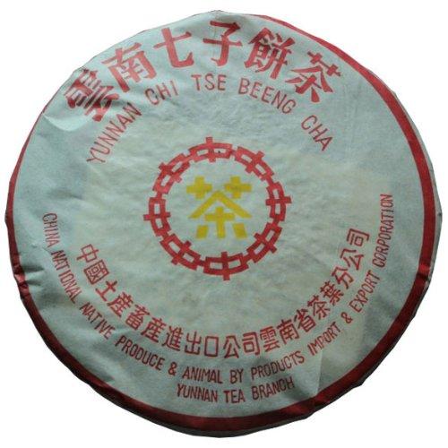 (1997 Premium Yunnan Aged Pu'er Pu'erh Tea Puerh Cake 357g)