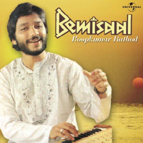 Neno Kijobaat Mp3 Songs Download: Ki Hai Wafa Ki Baat By Roop Kumar Rathod On Amazon Music