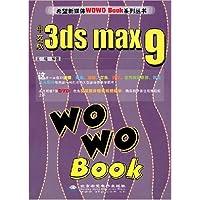 中文版3ds max9 wowo Book