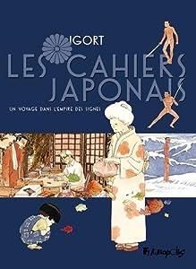 """Afficher """"Les cahiers japonais n° 1<br /> Un Voyage dans l'empire des signes"""""""