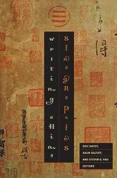 Sinographies: Writing China