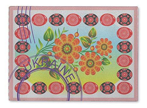 Gear New Glass Cutting Board and Serving Dish, Ukraine UKrainian Postage Stamp Postmark Flowers Folk Art Petryk, also makes great accent decor piece, 11x8, 5800306GN