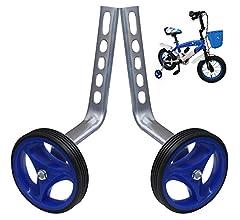 PengXiang ruedines para bicicleta infantil 12, 14, 16, 18 y 20 ...