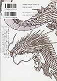 Battle Vixens (Ikki Tousen) Vol.19 [Japanese Regular Edition]