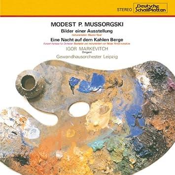 ムソルグスキー:展覧会の絵、禿山の一夜