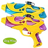 Water Guns For Kids - Best Reviews Guide