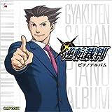 Gyakuten Saiban - Gyakuten Saiban Piano Arrange [Japan CD] CPCA-10338 by Gyakuten Saiban