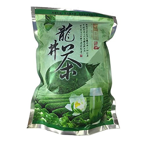 Imperial Dragon Well (Lung Ching or Long Jing) Chinese Green Tea 1 Lb.