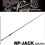 メジャークラフト ジギングロッド ベイト NPジャックスローピッチ NJB-65/3SP 釣り竿
