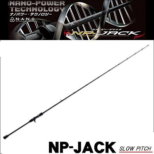 メジャークラフト ジギングロッド ベイト NPジャックスローピッチ NJB-65/3SP 釣り竿   B00QA1L9YE