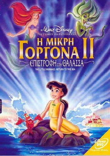 The Little Mermaid II: Return to the Sea. Walt Disney Picrures. Dvd Region 2 Voices Tara Strong, Pat Carroll, Jodi Benson