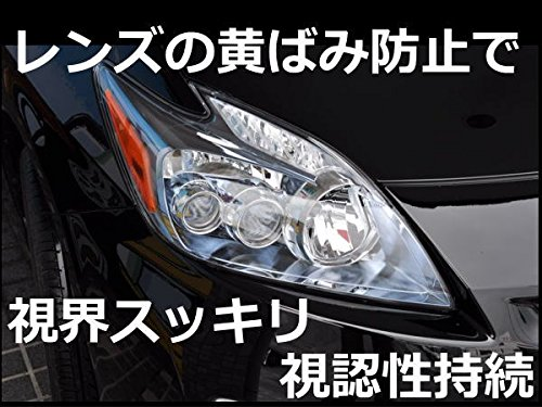 「ヘッドライト 黄ばみ 防止」の画像検索結果