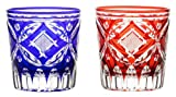 Japanese Paired Rocks Glass of Edo-Kiriko (Cut Glass) Shippo-nanako Pattern