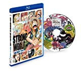 ONE PIECE Film Strong World [Blu-ray]