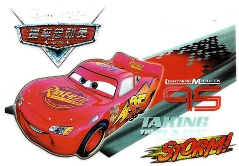 Disney Cars Lightning McQueen Movie Race Car Iron Sew On Embroidered Patch