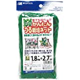 マルソル(MARSOL) かんたんつる栽培ネット 10cm角目 1.8×2.7m グリーン 四隅取付ロープ付