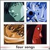 Drama CD Gensomaden Saiyuki (Special Box 3)