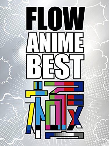 Anime Best Kiwami