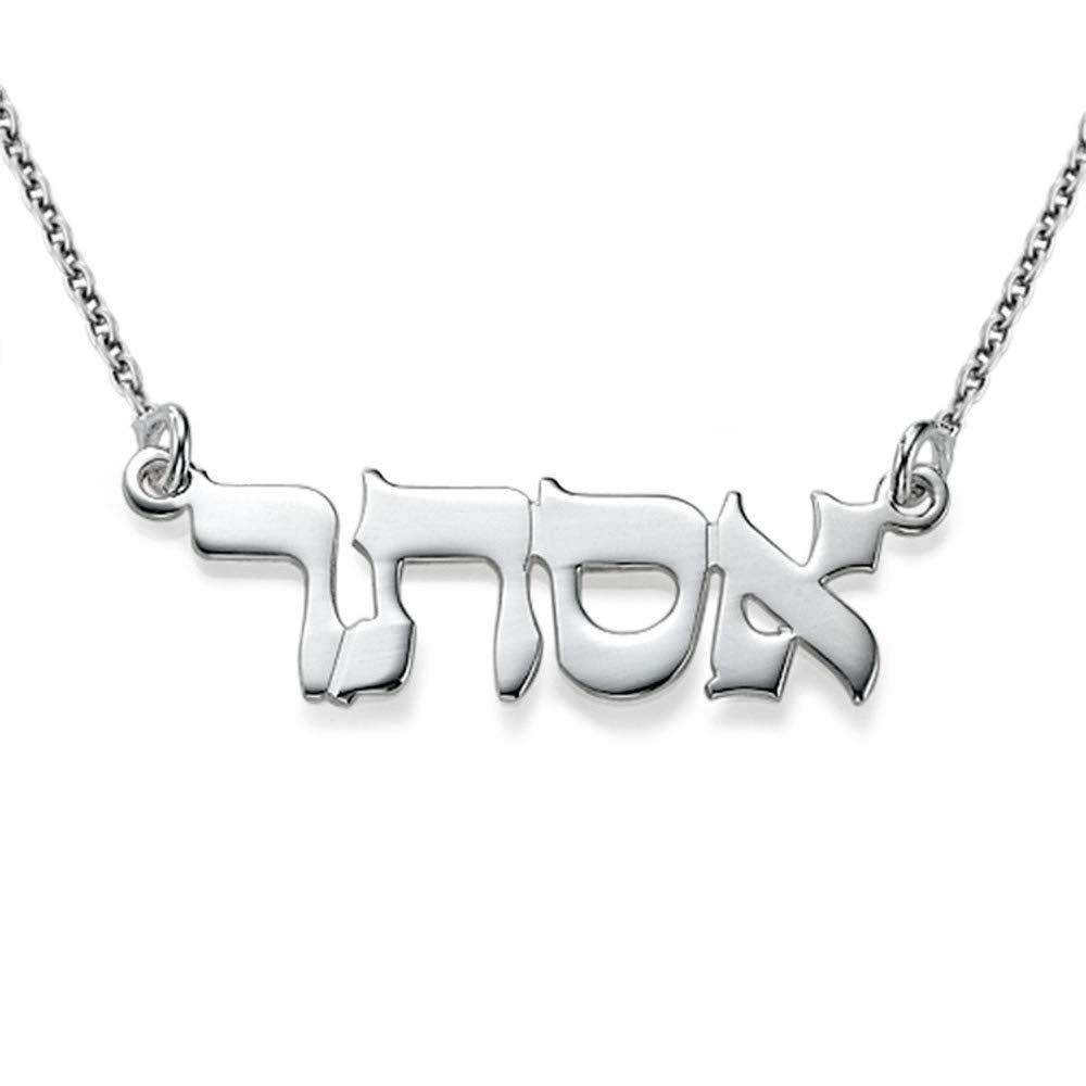 98c021bf9193c MyNameNecklace Personalized Classic Hebrew Name Necklace - Custom Pendant  Jewelry