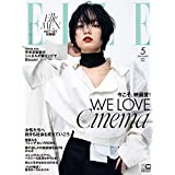 ELLE JAPON サムネイル