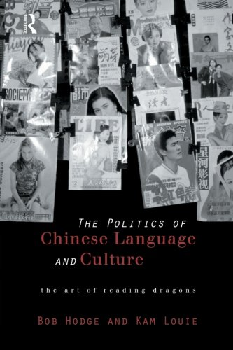 Politics of Chinese Language and Culture: The Art of Reading Dragons (Culture and Communication in Asia)