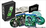 Ghost in the Shell: Stand Alone Complex SOLID STATE SOCIETY -ANOTHER DIMENSION- Box set [3D Blu-ray+Blu-ray+DVD] [Limited Edition] [3D]