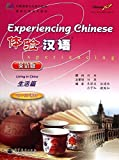 img - for Experiencing Chinese - Living in China 40 - 50 Hours Daily Chinese 100 [Textbook + MP3-CD]. book / textbook / text book