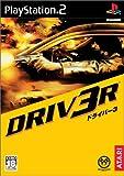 DRIV3R【CEROレーティング「Z」】