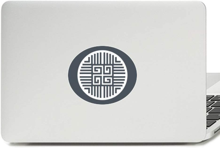 Traditional Four Blessings China Symbol Vinyl Emblem Graphic Laptop Sticker Notebook Decal