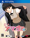 Ebikore + Amagami [Japan Import]