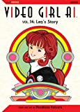 Video Girl Ai Vol. 14 (Video Girl Ai (Graphic Novels))