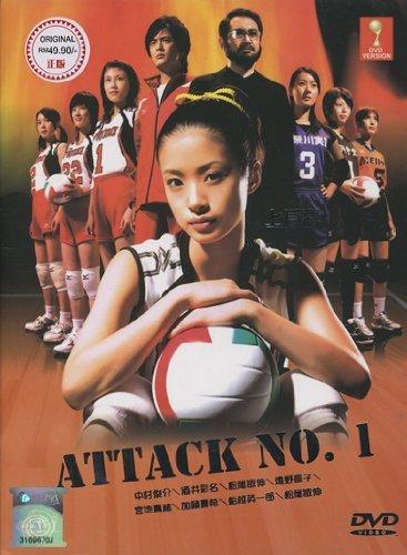 Attack No. 1 Japanese Tv Drama Digipak Boxset (Collectible) NTSC All Region English Sub